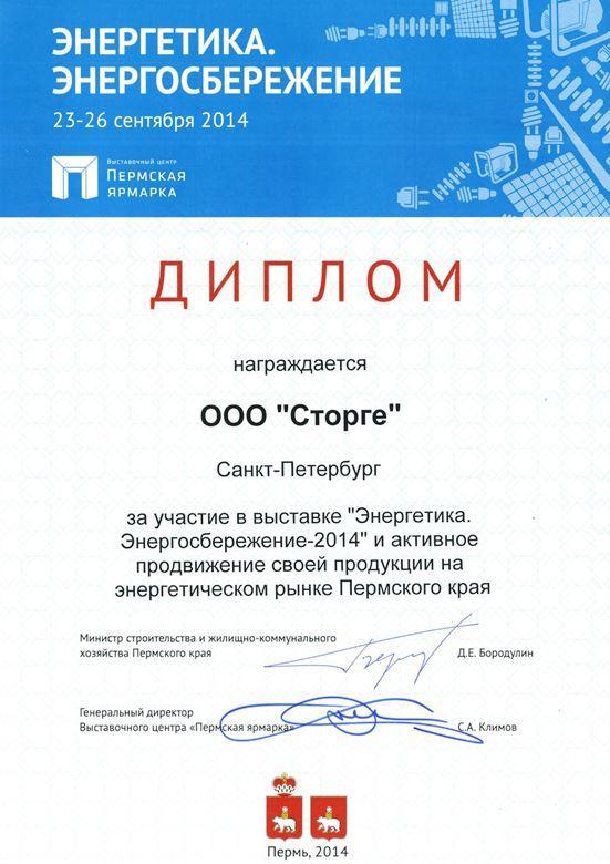 lysenko_20141029_190557_001